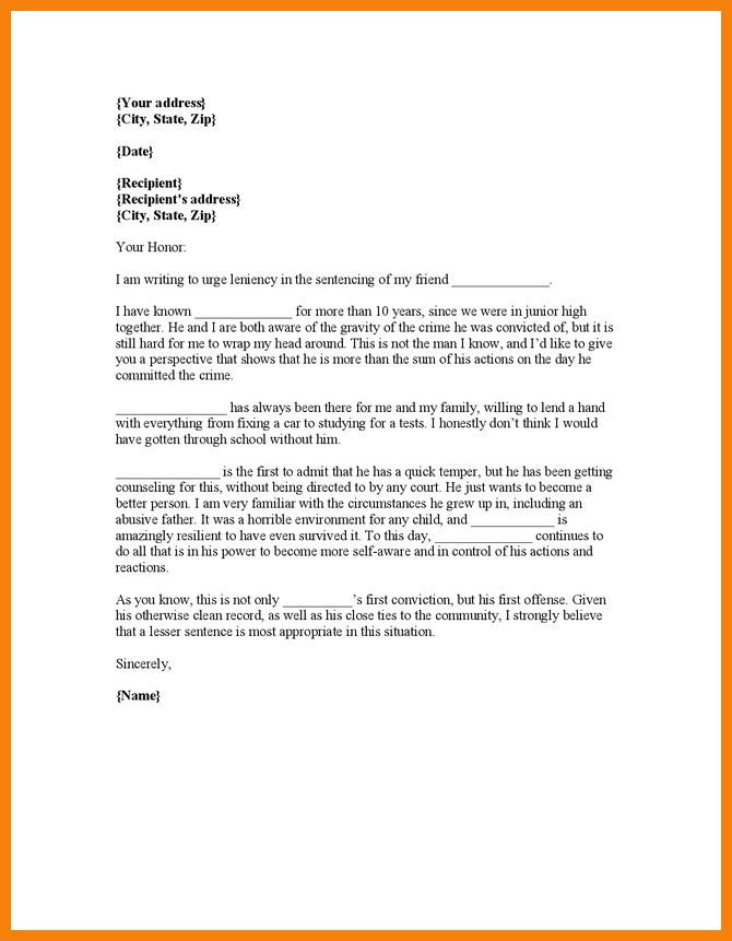 12+ write a character reference for a friend | hr cover letter