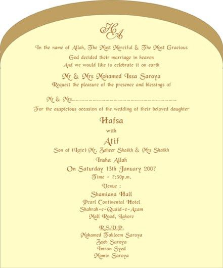 Best Muslim Wedding Invitation Card Format 89 In Online Engagement ...