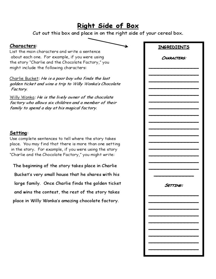Cereal Box Book Report Packet Free Download