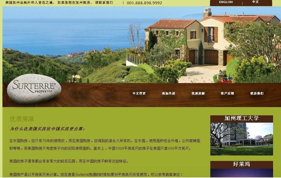 real estate marketing to China, advertise real estate properties ...