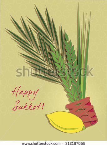 Sukkot Festival Greeting Card Design Vector Stock Vector 489053365 ...