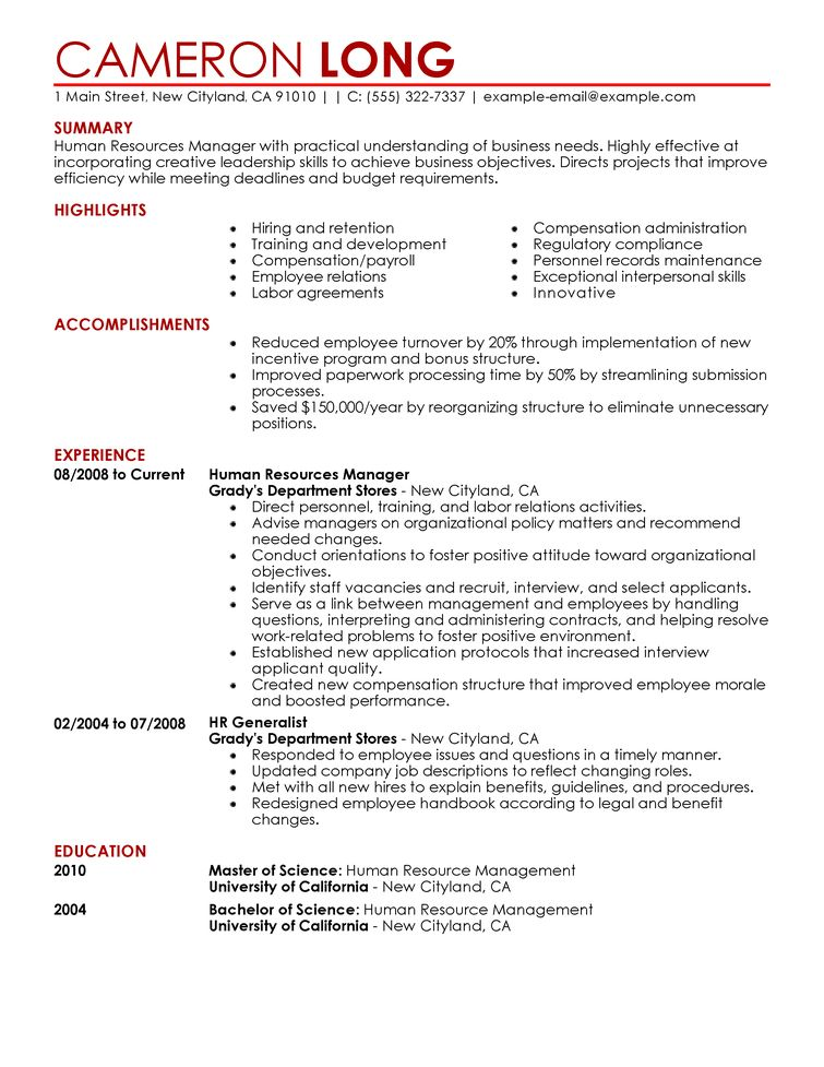 Download The Example Of Resume | haadyaooverbayresort.com