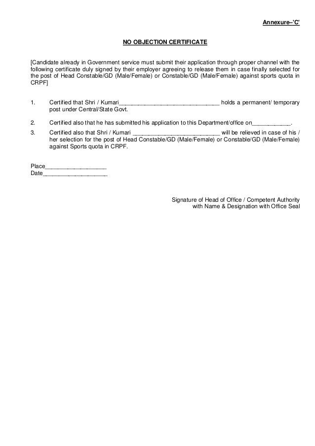 CRPF notification and application form 2015