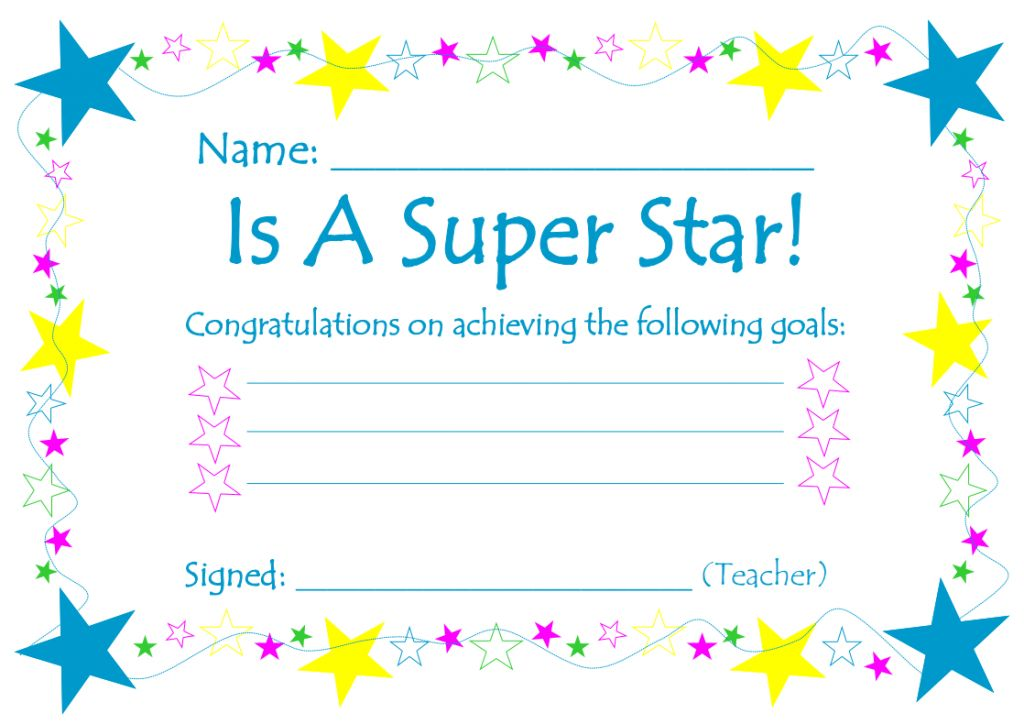 Teaching Resource – Printable Goals Certificates | TeacherBoards ...