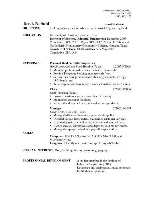 banking resume objective statement banking resume objective