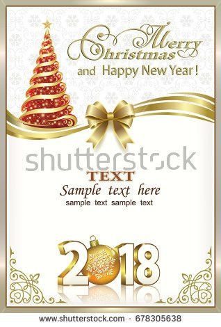 Christmas New Year Vector Greeting Card Stock Vector 147216497 ...