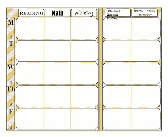 Best Photos of Elementary Weekly Lesson Plan Templates Free - Free ...