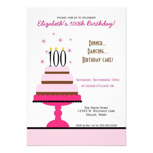 Birthday Invites: Cool 100Th Birthday Invitations Ideas 100th ...