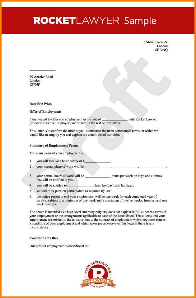Job Offer Letter Templates.offer Of Employment Letter.png ...