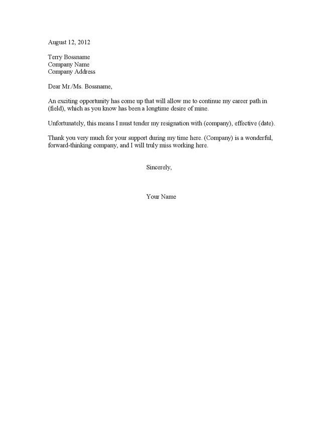 6 Simple Letter Of Resignation Template Servey Template Sample ...