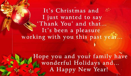 Christmas Wishes Greetings – Happy Holidays!