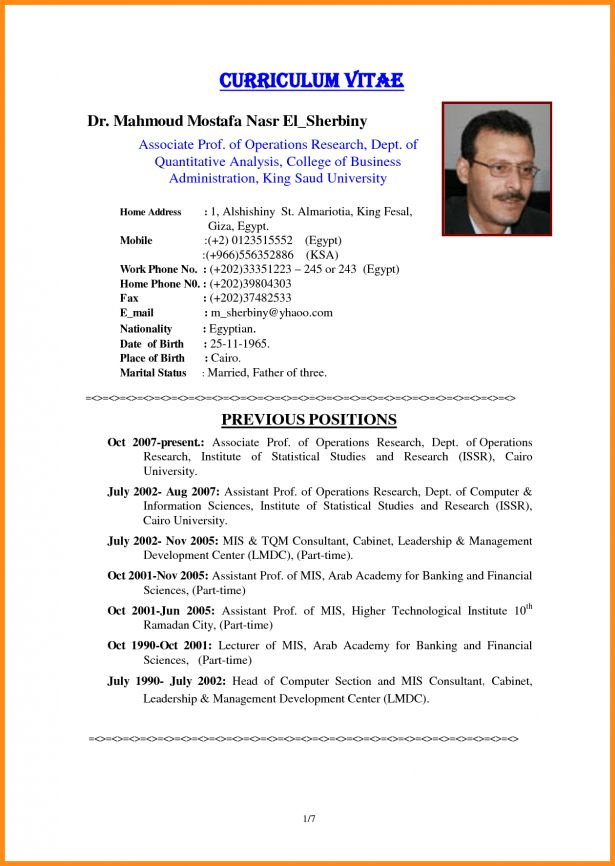 Resume : Graduate Mechanical Engineer Resume Sample Office ...