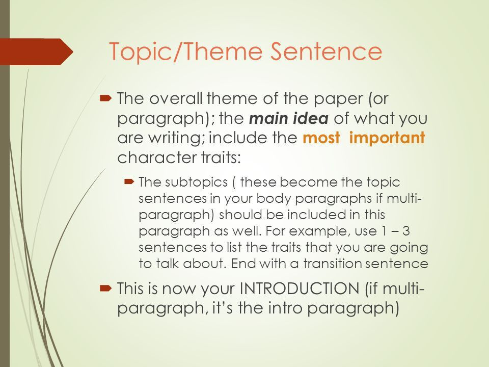 Writing a Character Sketch English 11. When You're Writing a ...