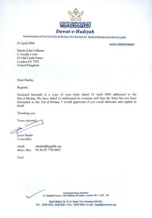 Letters 2004-2006 — Martin John Callanan