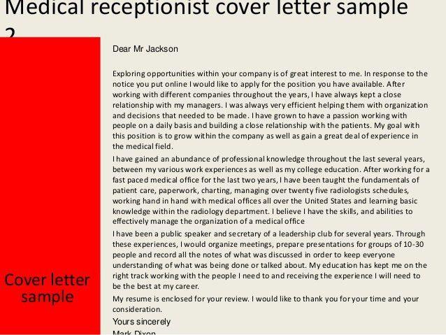 Medical receptionist cover letter