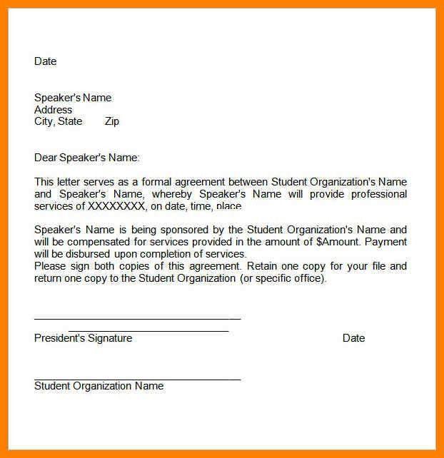 Agreement Letter Format. Sample Of Agreement Letter Sample-Letter ...