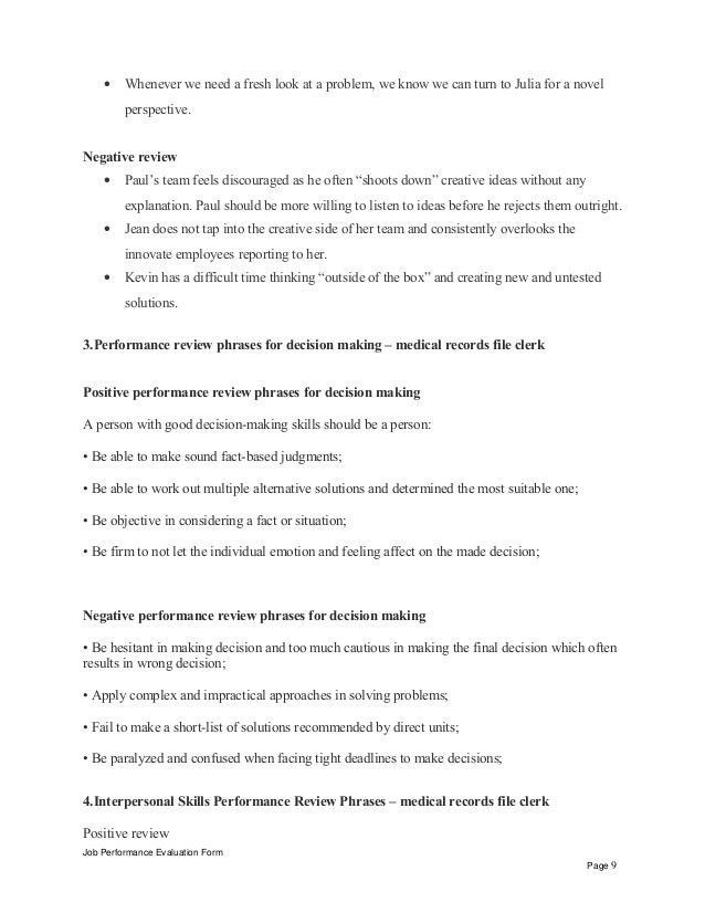 Medical records file clerk performance appraisal