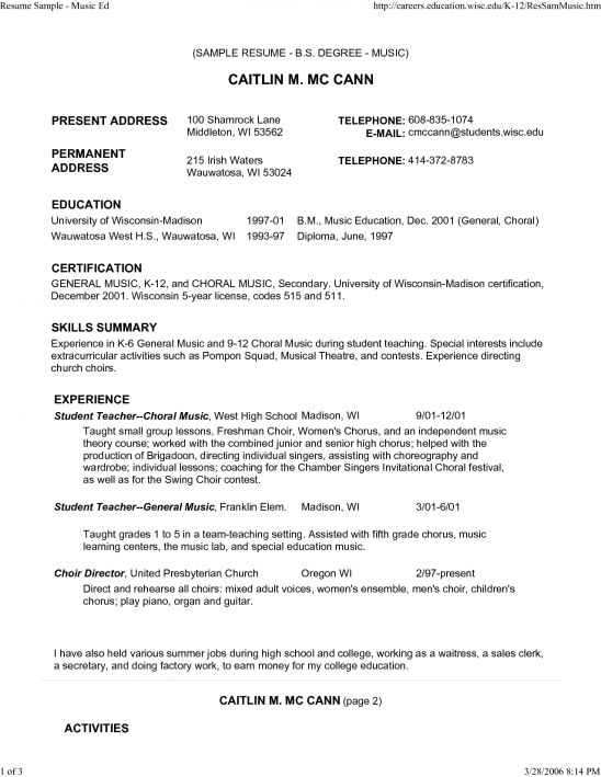 acting resume sample no experience