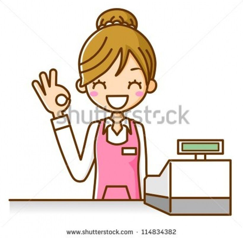 Clothing Salesperson Clipart - ClipartFest