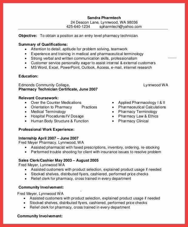 pharmacy technician resume | memo example