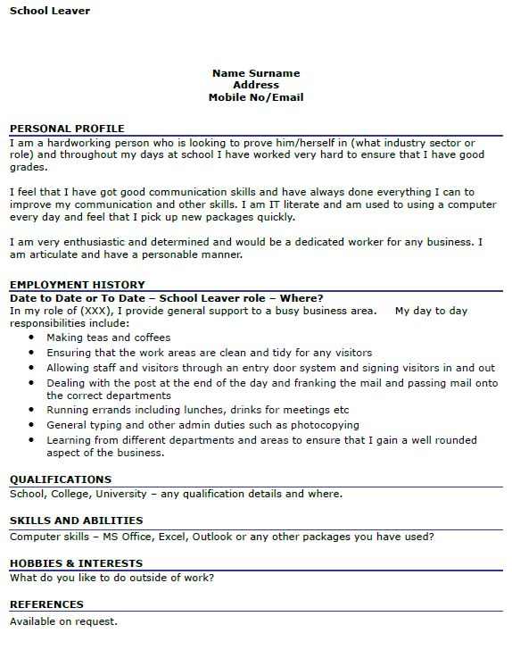 school leaver resume examples school leaver resume free excel