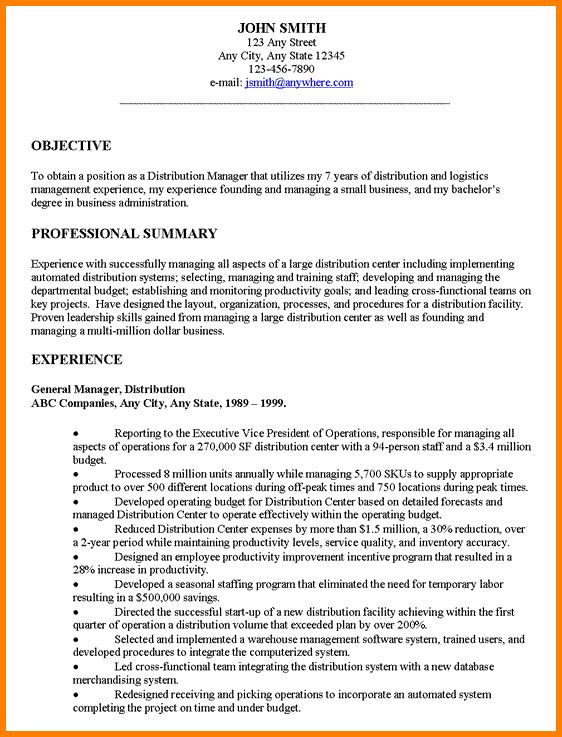 8+ examples of resumes objectives | resume reference