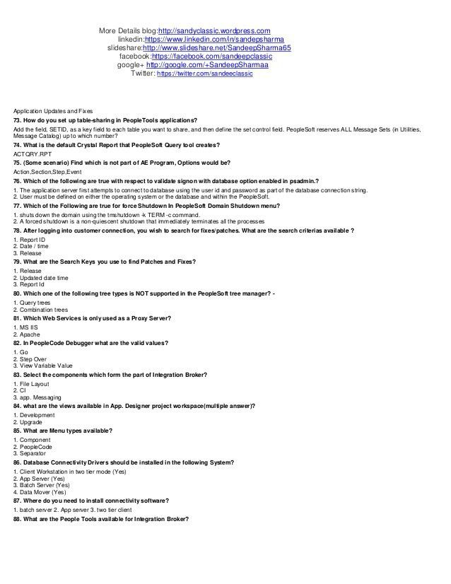 Peoplesoft technical consultant interview questions