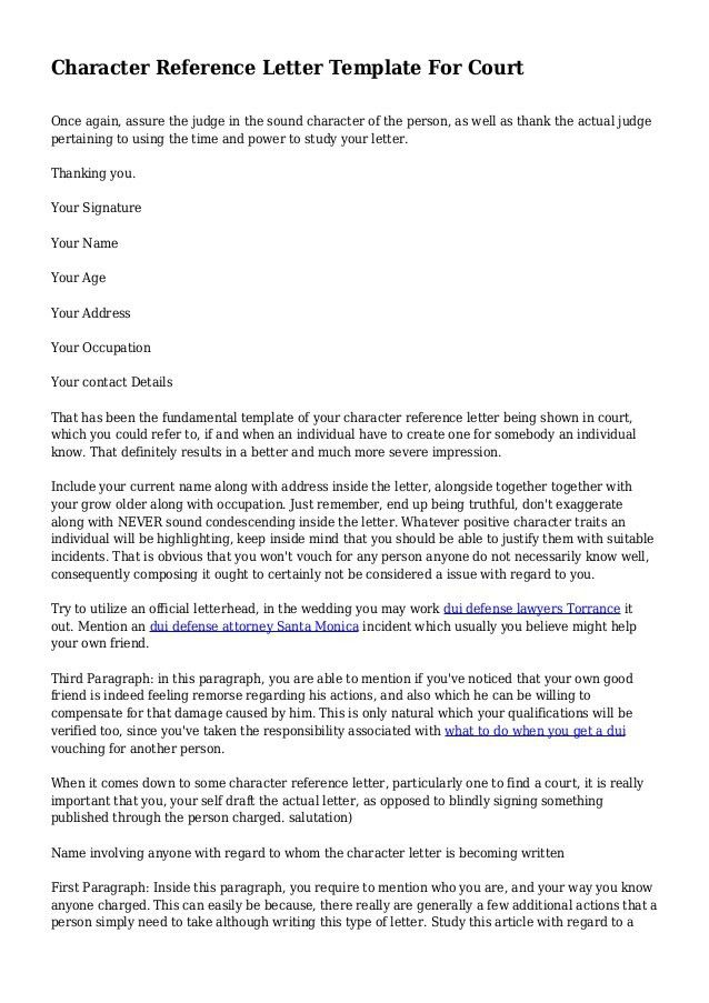 Character Reference Letter For Court Template | Best Business Template
