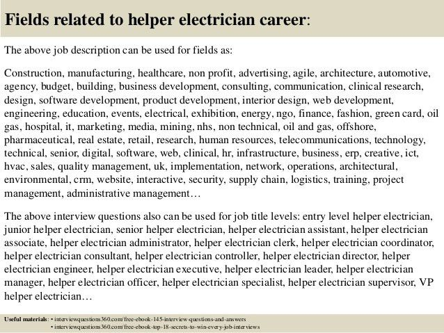 Top 10 helper electrician interview questions and answers