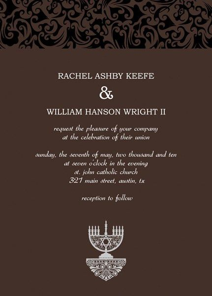 Wedding Invitations Template Word | wblqual.com