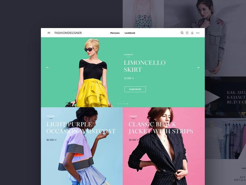 12 Best Fashion Website Templates [PSD] | UTemplates