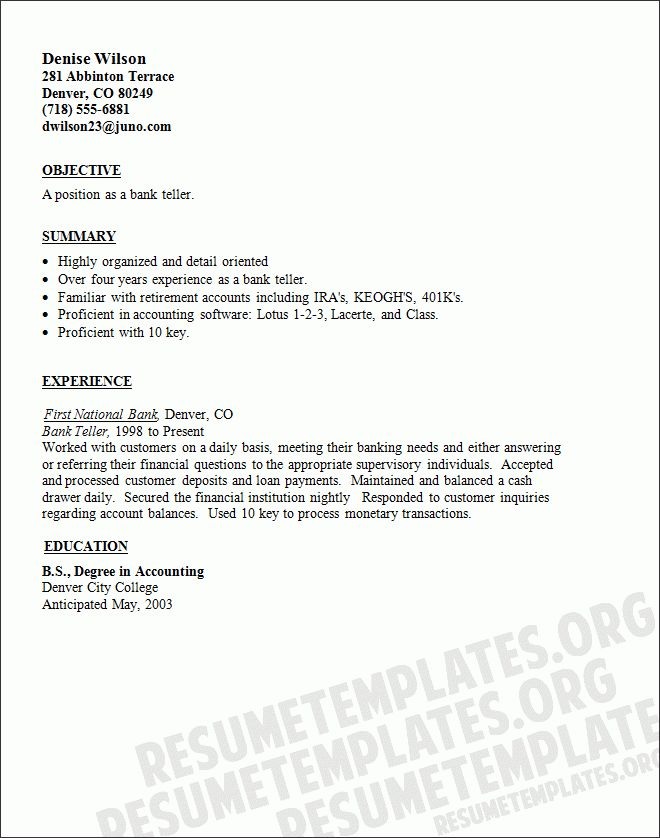 bank teller sample resume thelongwayupinfo sample bank teller ...