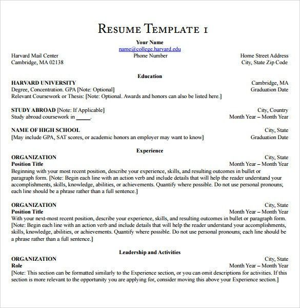Help with nursing cover letter