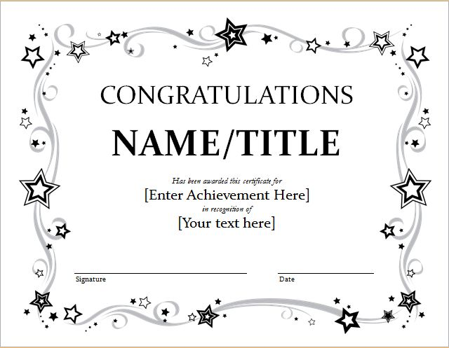 Beautiful Congratulation Certificate Template For WORD | Document Hub Ideas Congratulations Award Template