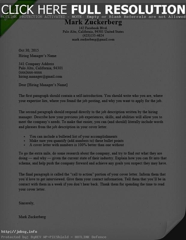 Team Members Cover Letter Sample What to Put in A Cover Letter ...