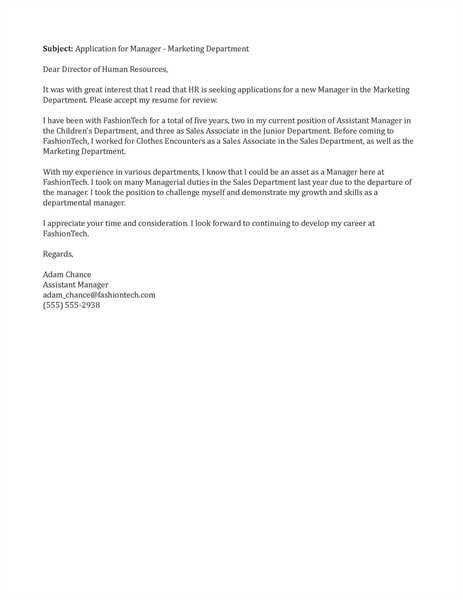 Job Promotion Cover Letter - Sample Letters