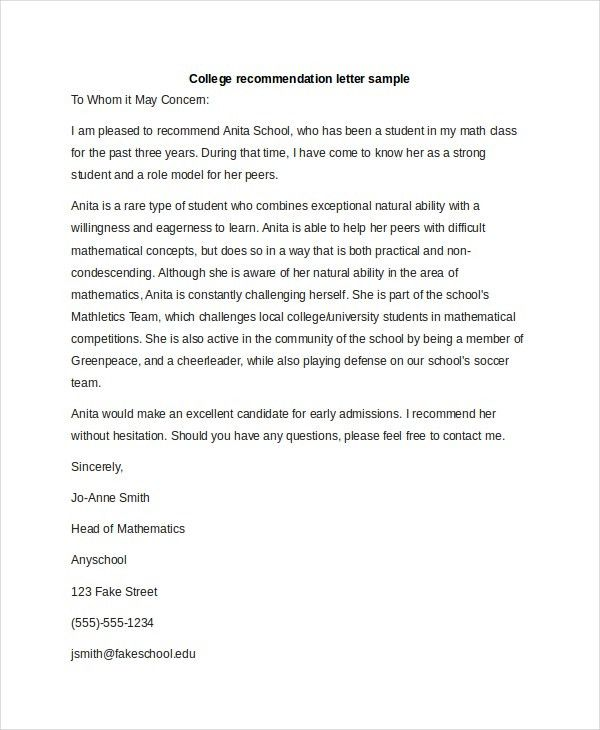 Internship Recommendation Letter Sample. Cv Template Uk Young ...