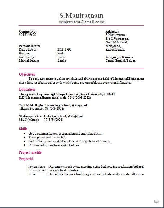 Format For Cv For Engineering Student Latest Resume - http://www ...