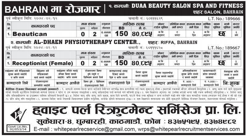 expert mehndi beautician jobs in roz beauty parlour. female ...