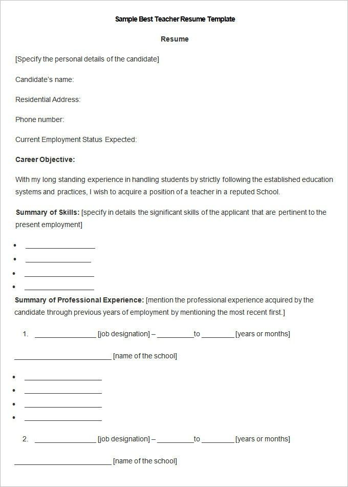 51+ Teacher Resume Templates – Free Sample, Example Format ...