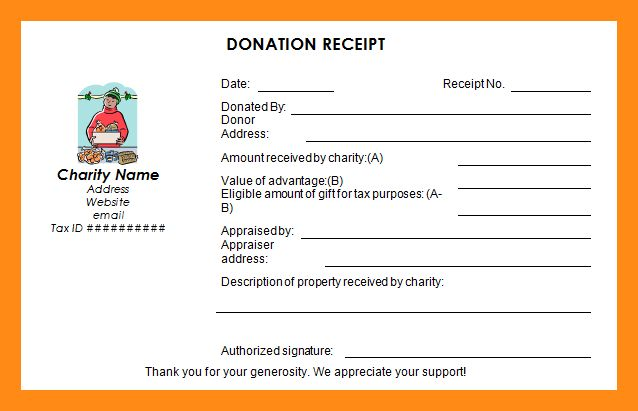 8+ donation coupon template | actor resumed