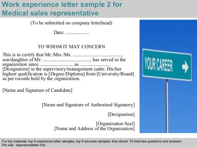 Medical sales representative experience letter
