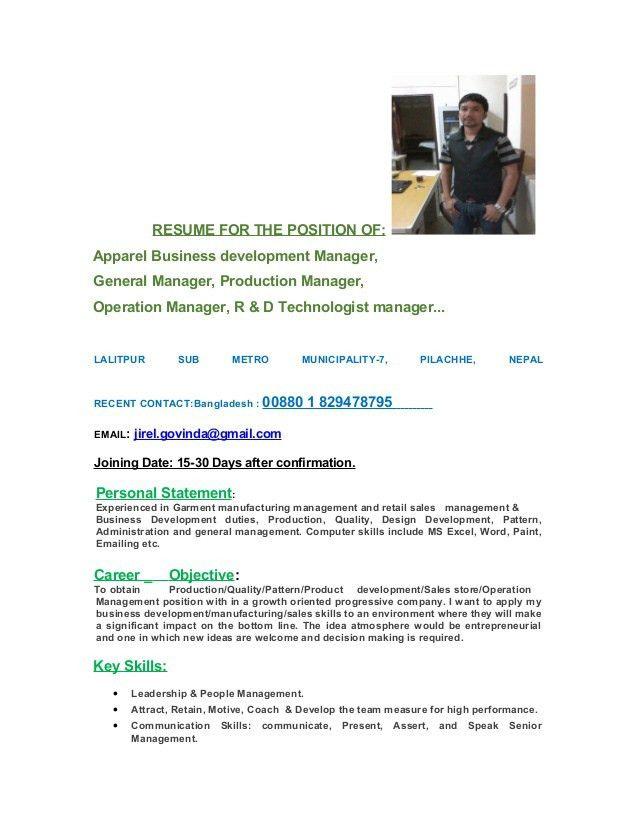Resume ( Garment Manager)
