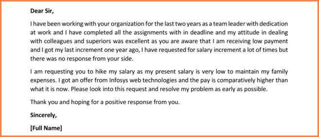 8+ request letter for salary increment pdf   Sales Slip Template