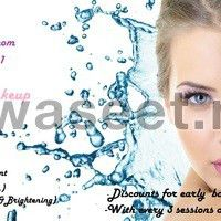 freelance makeup artist/beautician | Jobs Wanted | Other | Beirut ...