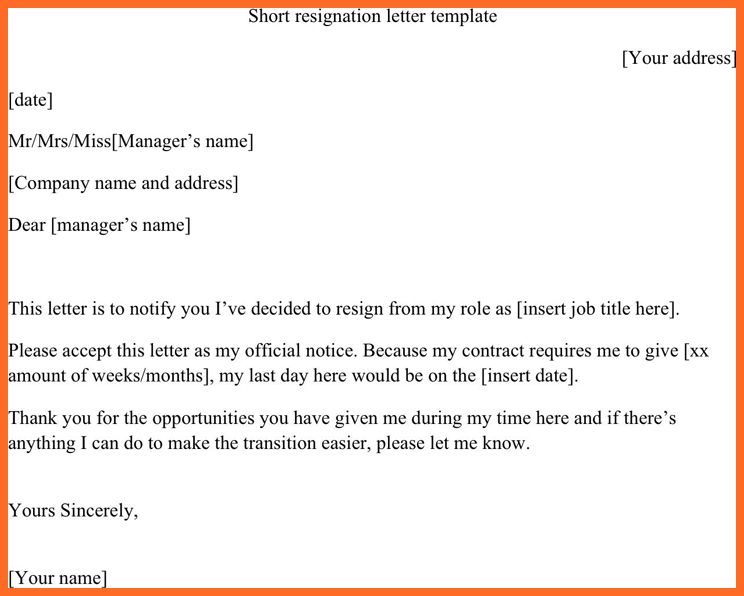 short resignation letter | soap format