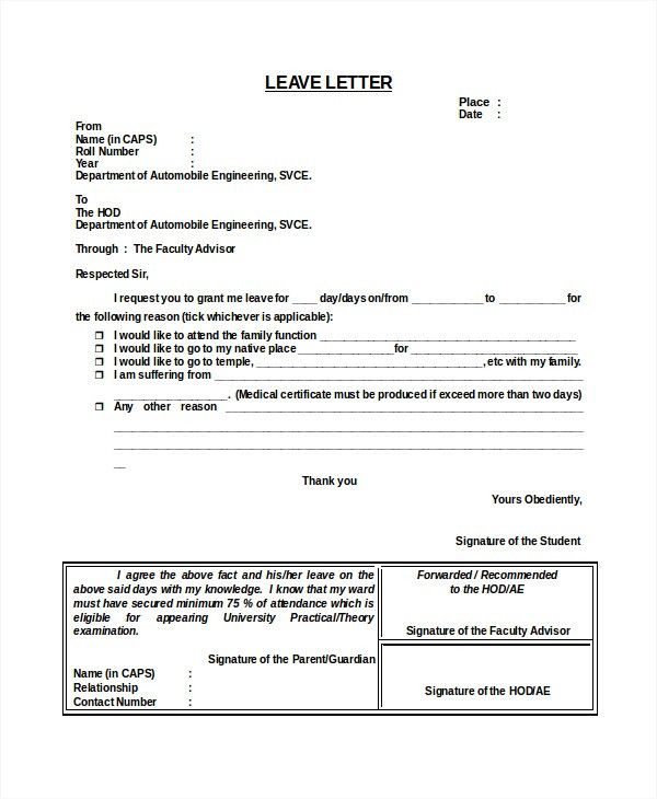 School Leave Application. Leave Application For School Teacher To ...