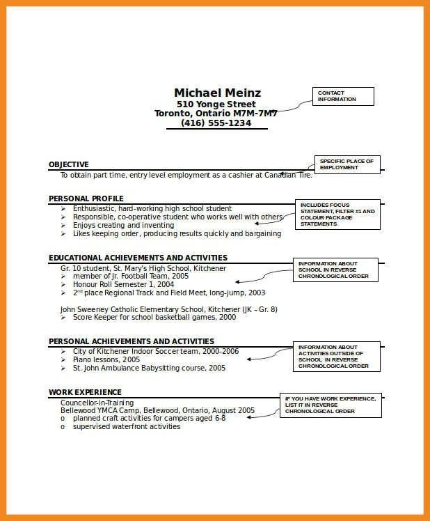 babysitting resume | art resume examples
