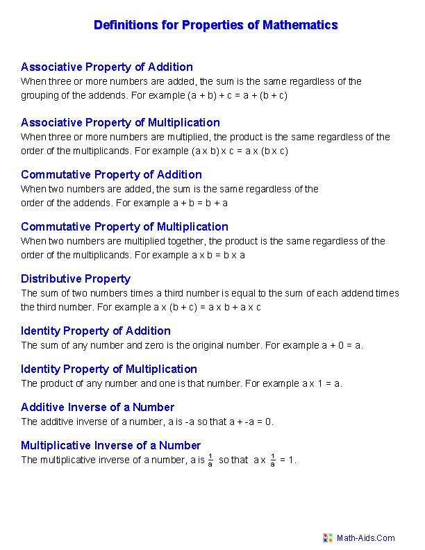 Properties Worksheets | Properties of Mathematics Worksheets