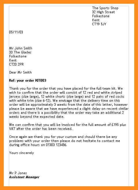 Formal Business Letter. Examples Of Formal Business Letters Formal ...